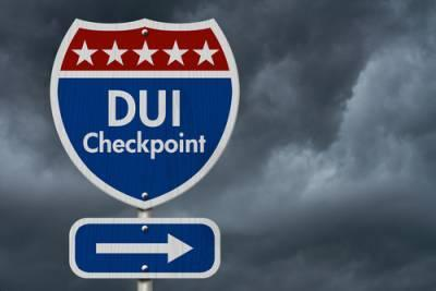 Arlington Heights DUI defense lawyers